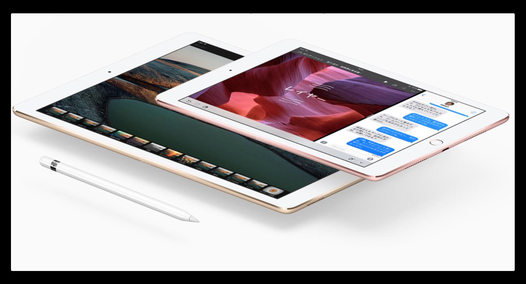 来年のiOS 13アップデートは、iPadに特化した機能が主体になる可能性