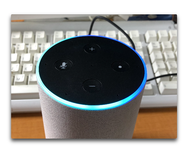 AmazonのAlexaは家族の会話を録音し友人に送り、それに対するAmazonの回答