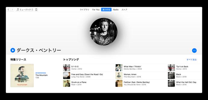 Apple Music Coming Soon 005 z