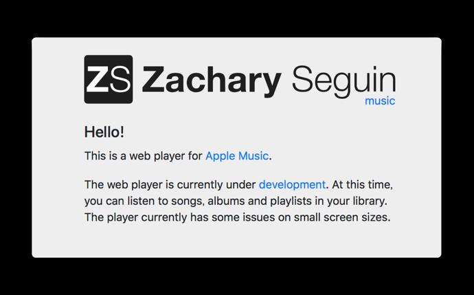 【Mac】 WebブラウザでApple Musicを聴く「Apple Music Web Player」