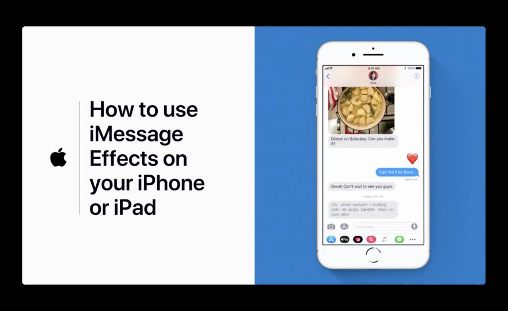 Apple Support、「iPhoneまたはiPadでiMessageエフェクトを使用する方法」のハウツービデオを公開