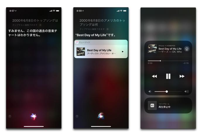 Siri Top Song 004