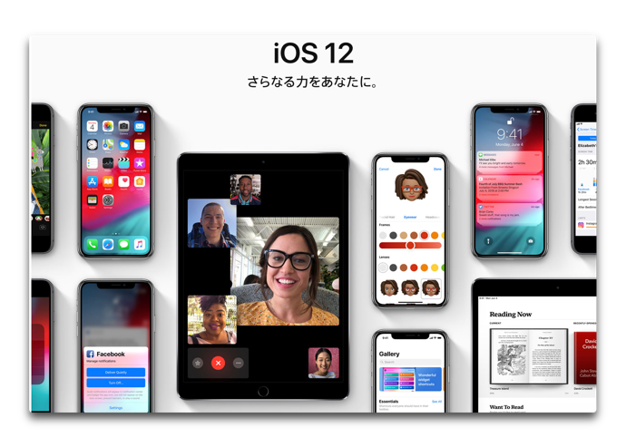 Apple Japan、今秋リリース予定の次期OSの日本語サイトを公開