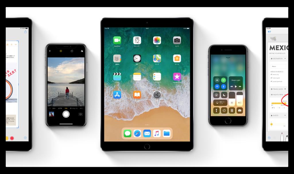 iOS 11.4は、バッテリの寿命に問題の可能性がある