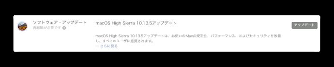 MacOS High Sierra 10 13 5 001 z