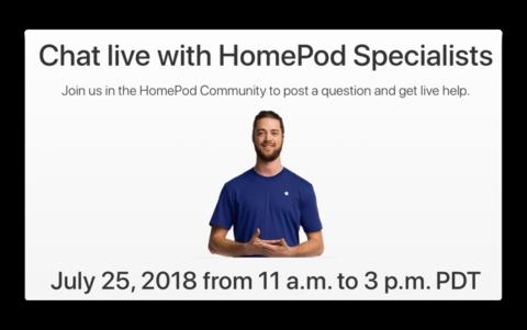 米Apple、7月25日(現地時間)にHomePodに関して質問と回答のライブイベントを開催