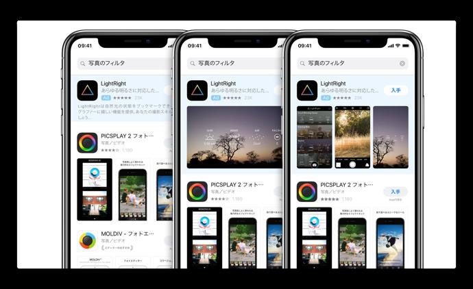 Apple、T2チップ搭載の2018 MacBook ProとiMac Proでのクラッシュ
