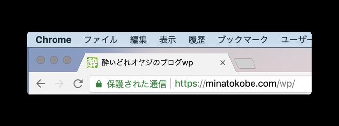 Chrome68 005
