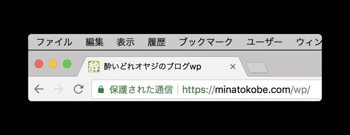 Chrome68 006