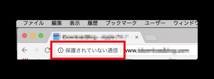 Chrome68 007a