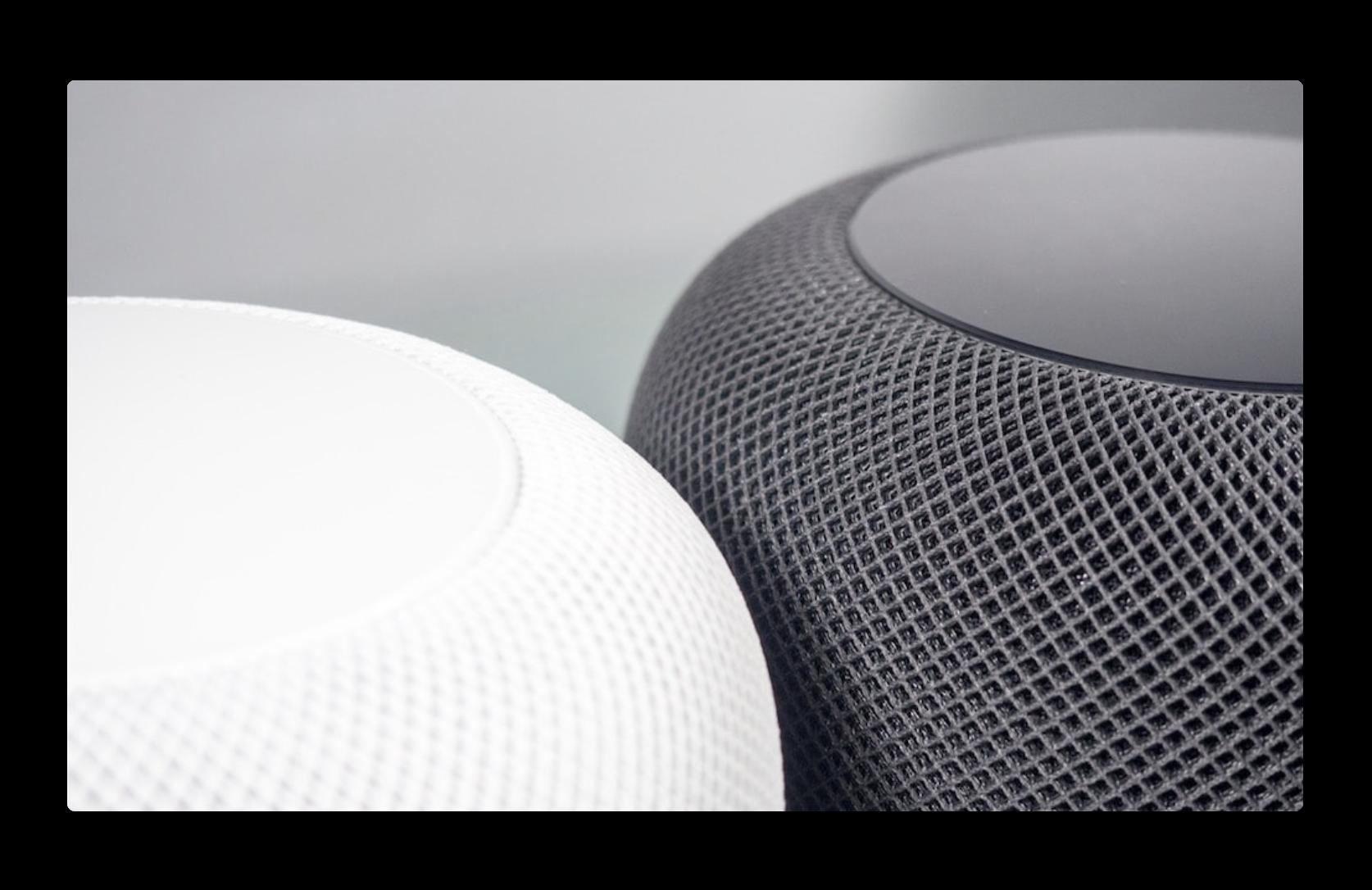 Apple、安定性と品質が向上した「HpmePod 11.4.1」をリリース
