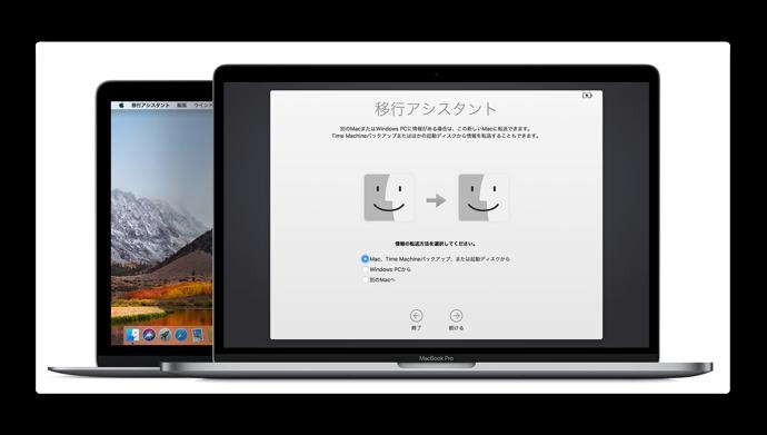 MacBook Pro 2018、T2チップ搭載でデータ回復コネクタが削除され、データ復旧が不可能になる可能性が