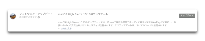 MacOSHighSierra 10 13 6 001