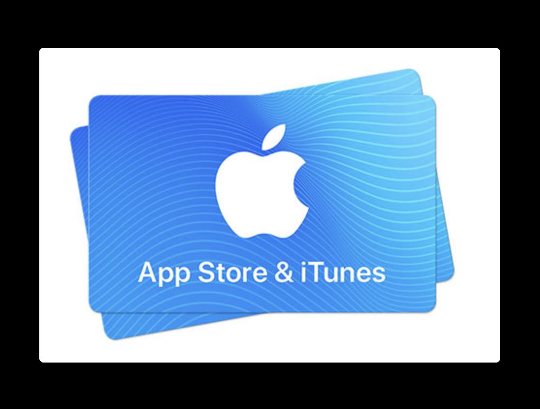 コンビニ各社で「App Store & iTunes ギフトカード バリアブル」購入で10%分のボーナスが貰えるキャンペーン実施
