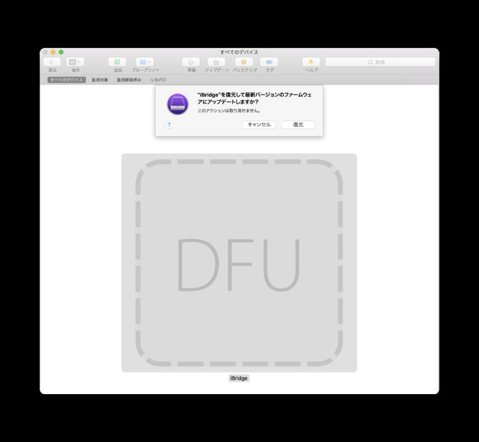Apple Configurator Help 004
