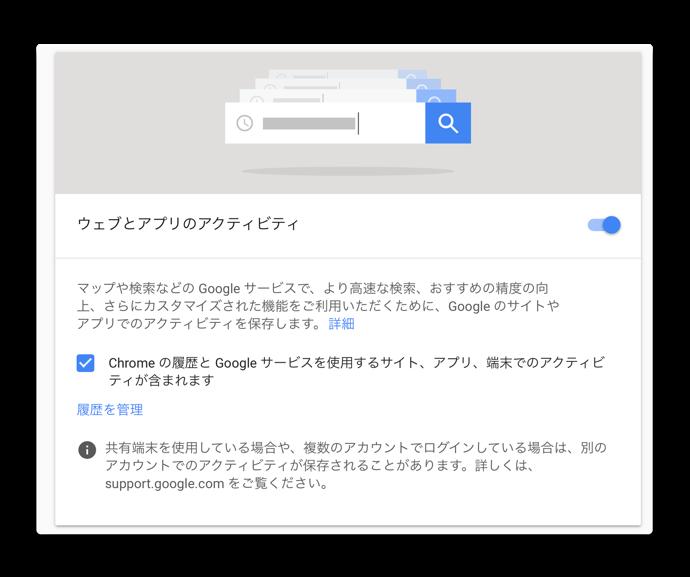 Google Tracking 002 z