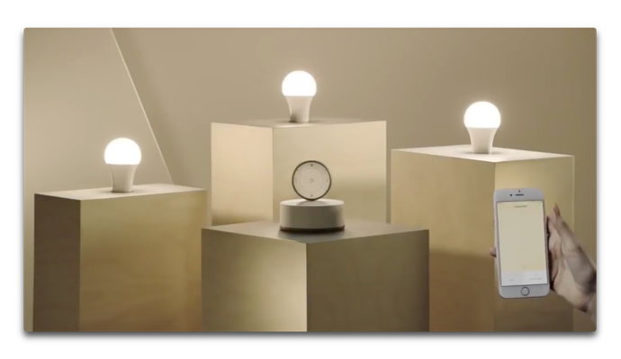IKEA、AppleのHomeKit対応スマートプラグ「TRÅDFRI」を10月に出荷開始か?