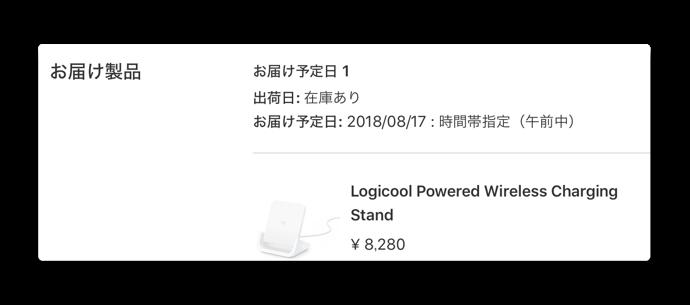 Logicool Wireless 002