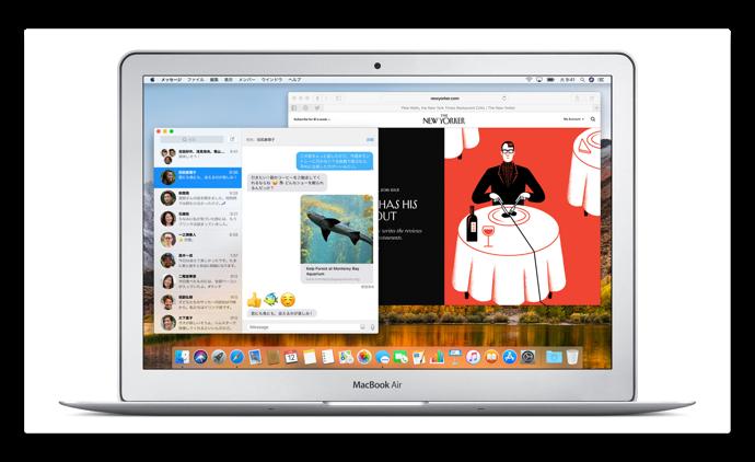 Apple、新しい低価格MacBookとプロユーザーをターゲットにしたMac miniを2018年に計画