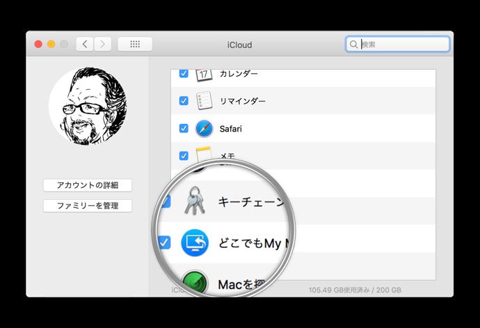 My Mac 001 z