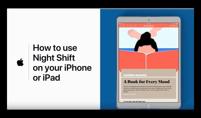 Apple Support、「iPhoneまたはiPadでNight Shiftを使用する方法」のハウツービデオを公開