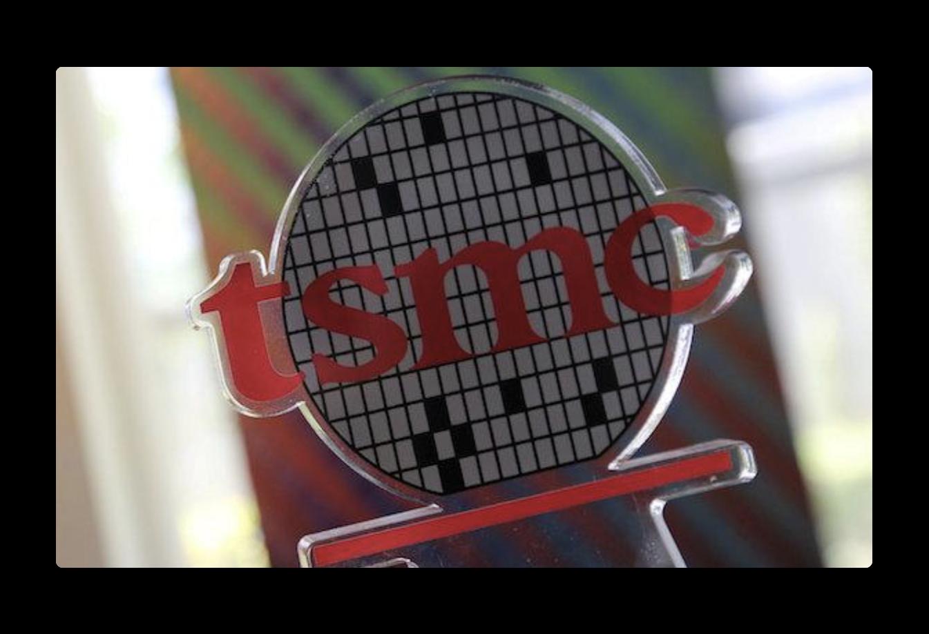 Appleの主要サプライヤTSMCの工場がコンピュータウィルスで生産を停止
