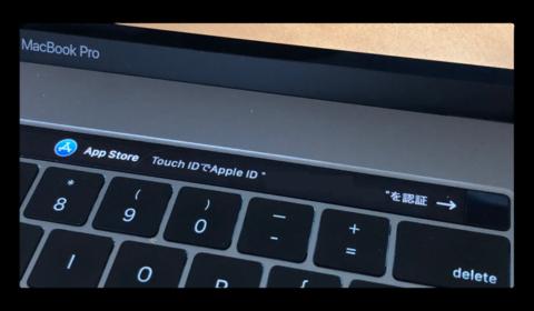 MacBook ProのTouch Barを使って、ワンタッチでMac App Storeから購入する