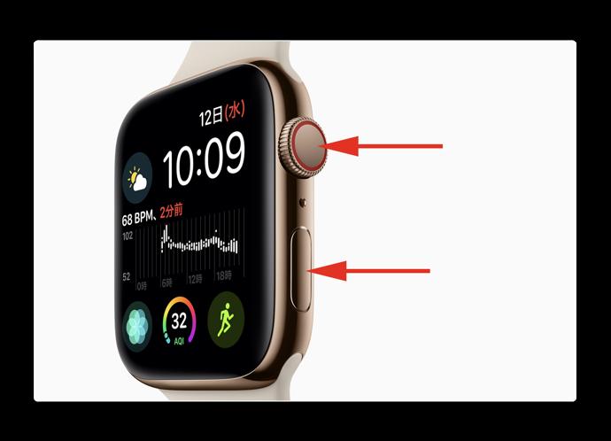 Apple Watch Series 4 Screenshot 002