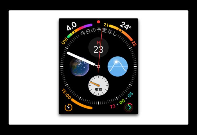 Apple Watch Series 4、スクリーンショット機能はデフォルトでオフになっている