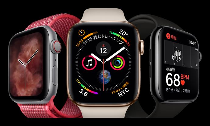Apple Watch Series 4一部のモデルは、本日Apple Storeでピックアップが可能