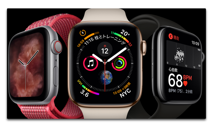 Apple、Apple Watch Series 4の生産能力を拡大