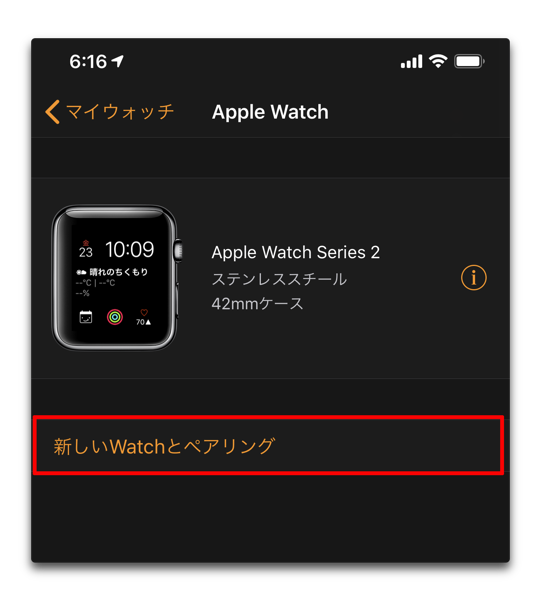 Two machine Apple Watch 003a
