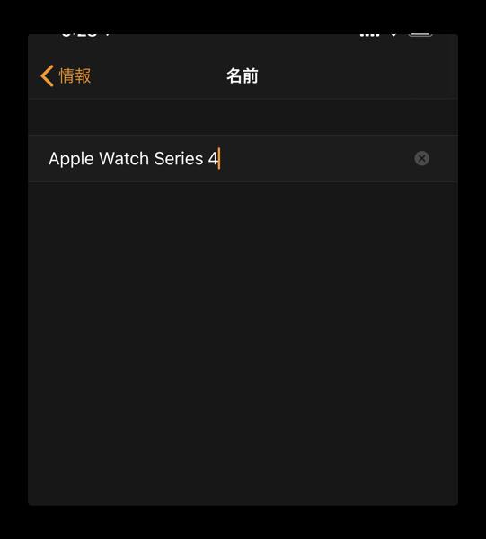 Two machine Apple Watch 005