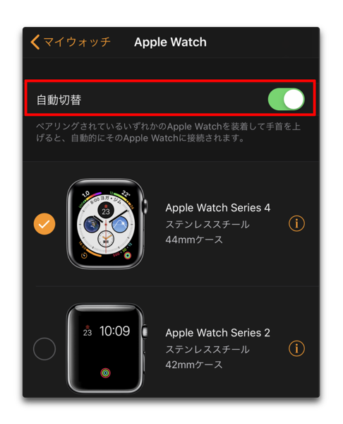 Two machine Apple Watch 006a
