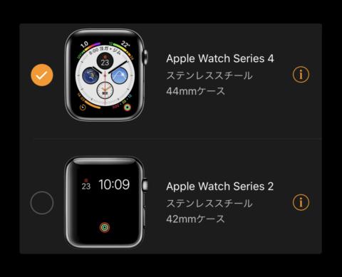iPhoneと 2台のApple Watchは充電を気にすることなく快適に、2台のペアリング設定方法
