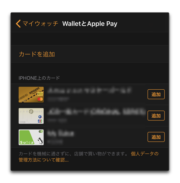 Wallet  Apple Pay 001