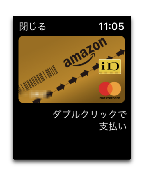 Wallet  Apple Pay 003