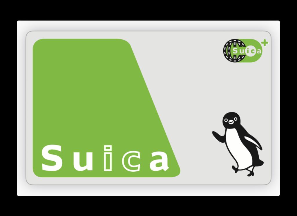 Apple Watch Series 4にSuicaのデータとクレジットカードを移行する