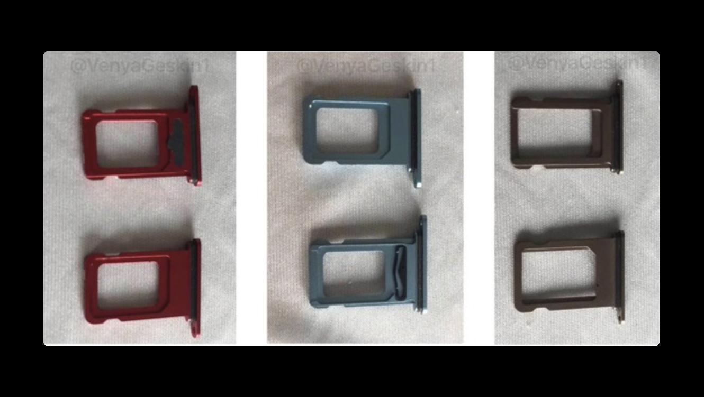 Apple、LCD 6.1インチiPhone は5色展開か?5色のSIMトレイの写真がリーク
