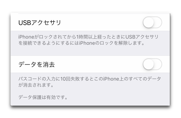 IPhone XS Charge 002
