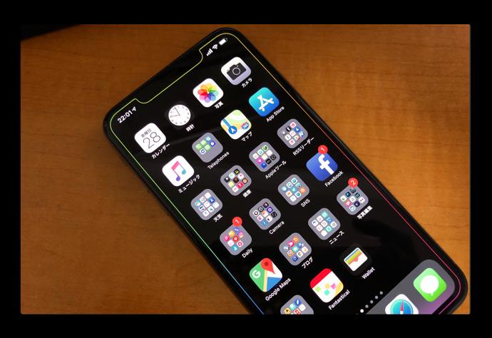 iPhone XS/XS Maxのための、黒を基調としたお洒落な壁紙が公開