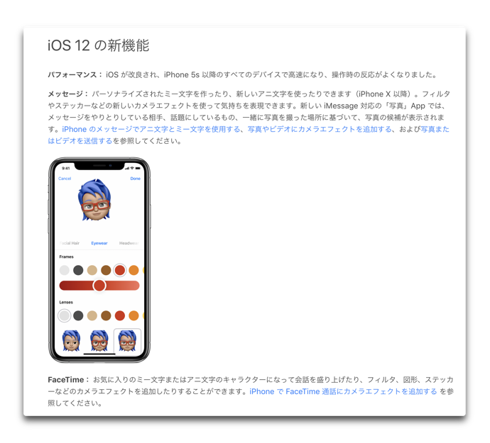 IPhone XS User Guide 002