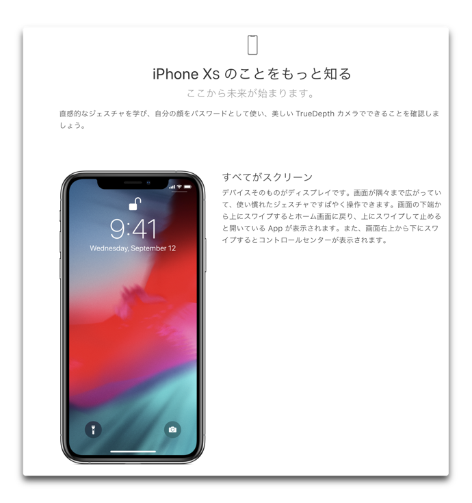 IPhone XS User Guide 003