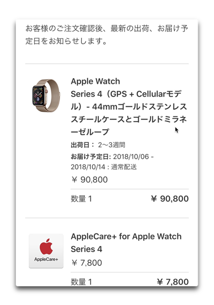 IPhone XS preorder 004