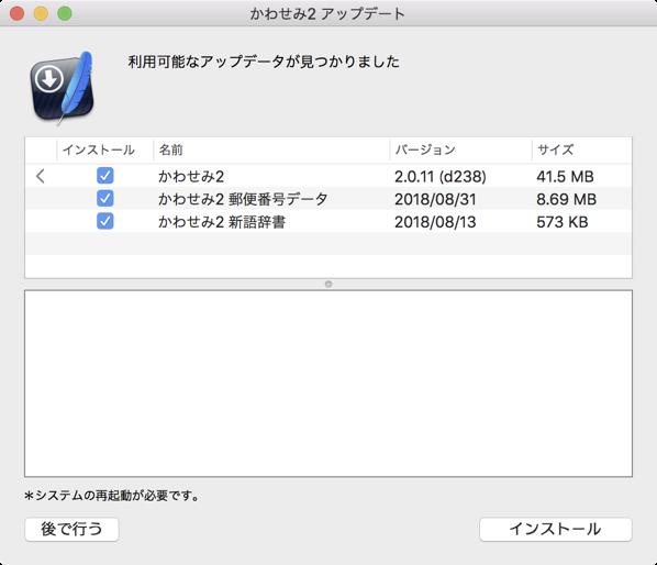 Kawasemi 2 0 11 001