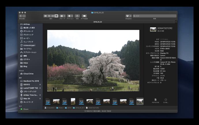 【macOS Mojave:新機能】新しいギャラリービューでファイルの視認性と操作性が向上したFinder