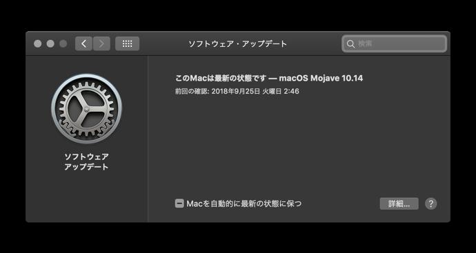 MacOS Mojave Mac App Store 006a