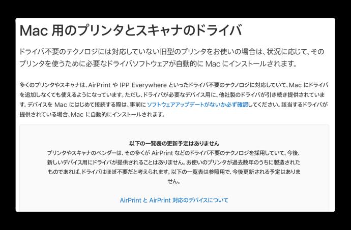 Air Print 00001 z