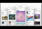 Apple、「macOS Mojave 10.14.1 beta 4 (18B67a)」を開発者にリリース