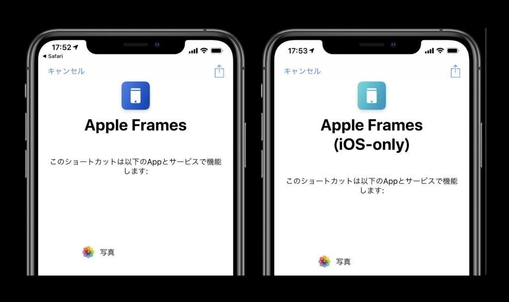 すべてのApple デバイスのスクリーンショットをフレーム付きにするショートカット「Apple Frame」が公開